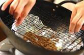 ゆで卵の燻製の作り方3