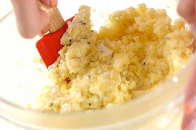 サツマイモサラダの作り方の手順3