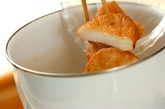 さつま揚げと白菜の煮物の作り方1