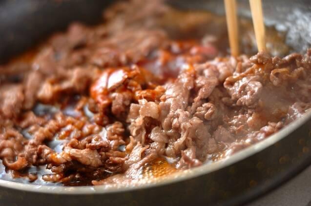 ビビンバ風丼の作り方の手順3