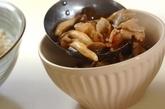 豚肉とシメジのつけ素麺、スダチの香りの作り方3