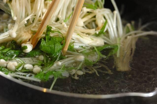 水菜のナムルの作り方の手順3