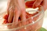 万願寺唐辛子の肉詰めの作り方1