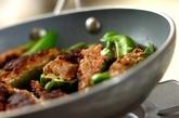 万願寺唐辛子の肉詰めの作り方3