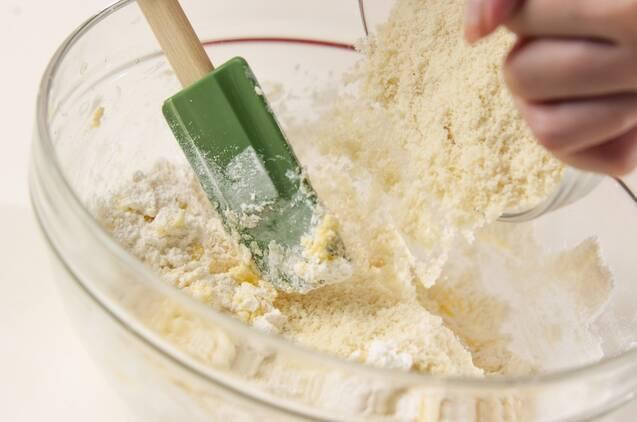 アメリカで出会ったカラフルクッキーの作り方の手順4