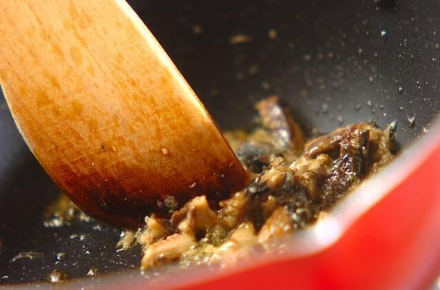 ブラックオリーブのトマトソースパスタの作り方の手順3