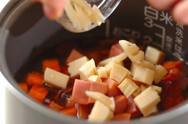 焼き豚入りおこわの作り方の手順3