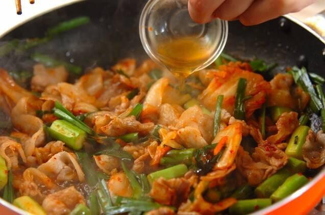 豚キムオムレツの作り方の手順7