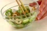 キュウリとちくわのピリ辛マヨネーズ和えの作り方1