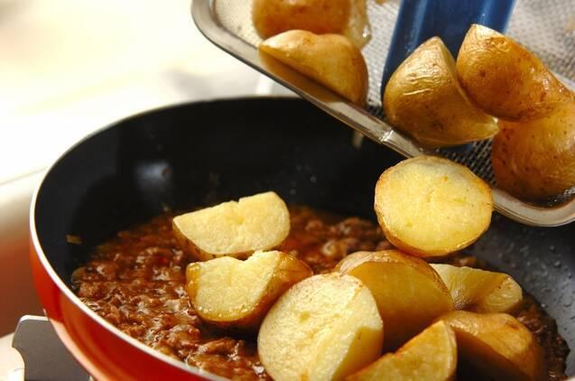 揚げジャガイモのピリ辛煮の作り方の手順8