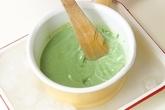 抹茶牛乳ゼリーあずき添の作り方2