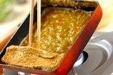長芋と青のりのふんわり卵焼きの作り方3