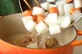 大根のクリームシチューの作り方2