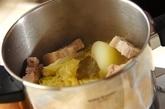 春キャベツと豚バラのトロトロ煮込みの作り方2