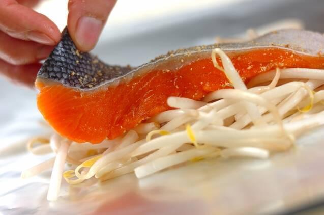 鮭のホイル包みちゃんちゃん焼きの作り方の手順3