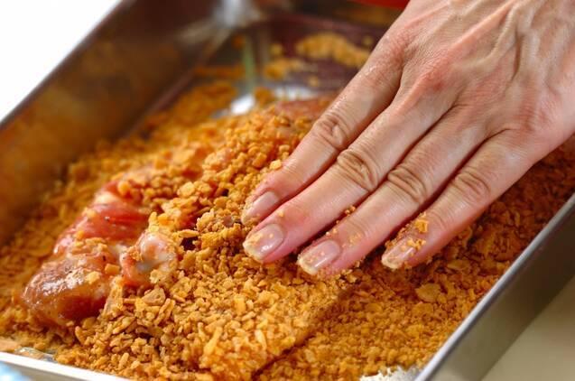 サクサクフライドチキンの作り方の手順2