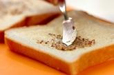 スナップエンドウとスクランブルエッグのサンドイッチの作り方1