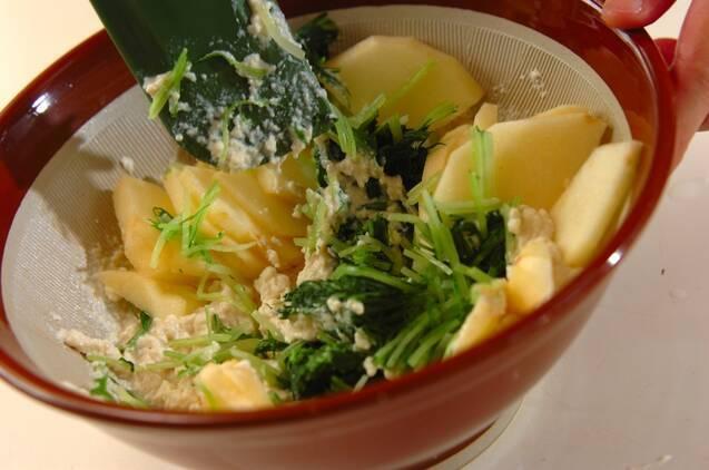 水菜とリンゴの白和えの作り方の手順5