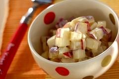サツマイモとリンゴのマヨサラダ