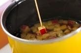 サツマイモとリンゴのマヨサラダの下準備3
