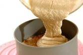 Rawチーズケーキの作り方3