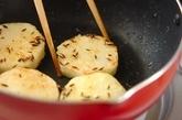 焼き長芋のスパイシーカレー風味の作り方2