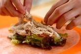 ゆで鶏の生春巻き、ナッツのピリ辛ソースの作り方3