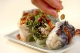 ゆで鶏の生春巻き、ナッツのピリ辛ソースの作り方4