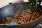 坦々素麺の作り方1