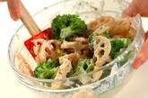 ブロッコリーとレンコンのホットサラダの作り方2
