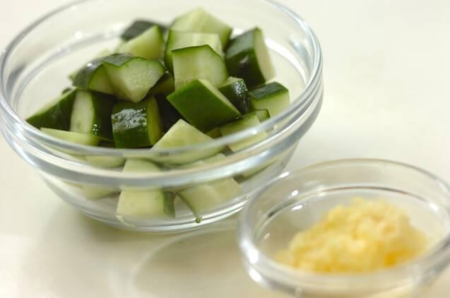 ツナのサラダごはんの作り方の手順1