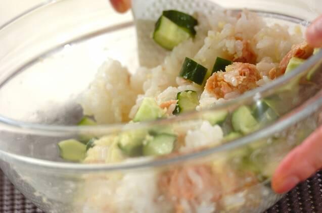 ツナのサラダごはんの作り方の手順3