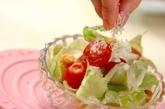 シーザーサラダの作り方2