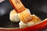 シラスとショウガの焼きおにぎりの作り方3