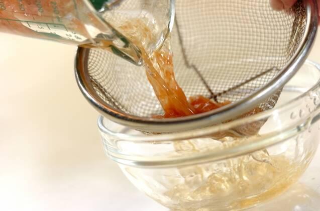 トマトの手づくりポン酢がけの作り方の手順1
