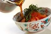 トマトの手づくりポン酢がけの作り方3
