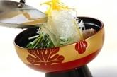 鴨だし雑煮の作り方4