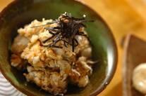 里芋の和風サラダ