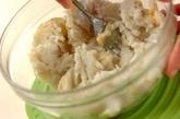 里芋の和風サラダの作り方1