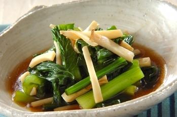 小松菜とエリンギのお浸し