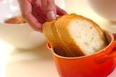 甘酒とトマトのスープの作り方3