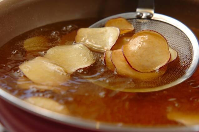サツマイモチップスの作り方の手順2