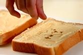 ソーセージのスパイシーな切り込みトーストの作り方1