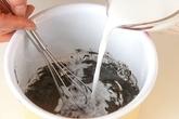 黒ゴマプリンの作り方1