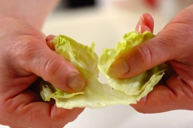 レタスのサラダの作り方の手順1