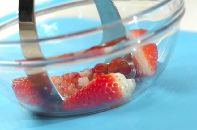 イチゴのアイスフルーツティーの作り方の手順1