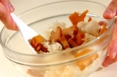 タケノコご飯の作り方3
