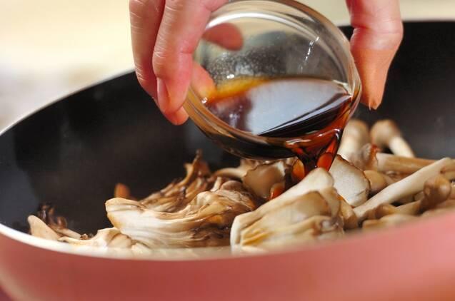 キノコと卵の炒め物の作り方の手順3