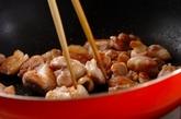 甘辛親子丼の作り方1