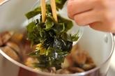鶏肉と野菜の串焼きわさぽんソースの献立の作り方5